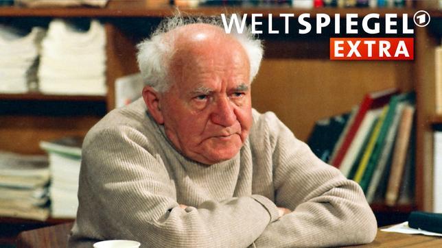 Ben-Gurion: Frieden ist wichtiger als Land!