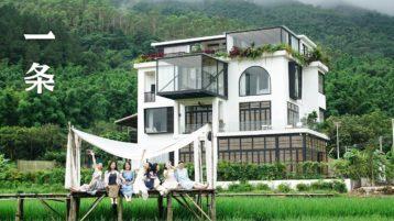 Traumhaus für Freundinnen
